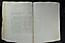 folio 193dup
