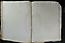 folio 217tris