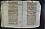 04 folio 158