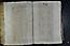 folio 217