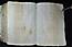 folio 260n - Tasación