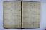 folio 47n
