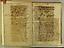 folio 010n - 1584-