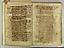 folio 014n - 1592