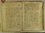 folio 051n-MATRIMONIOS FERRÁN-1598