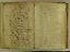 folio 073n