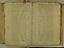folio 1654-03