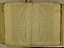 folio 1654-09