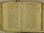folio 1654-12