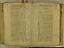 folio 1654-15