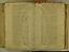 folio 1654-17