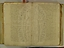 folio 1654-20