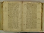folio 1654-26
