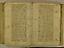 folio 1654-27