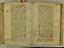 folio 1654-28