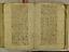 folio 1654-29