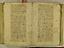 folio 1654-30
