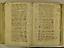 folio 1654-32
