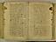 folio 1654-34