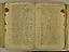 folio 1654-36