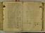 folio 1654-37