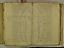 folio 1658-03