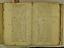 folio 1658-05