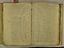 folio 1658-11