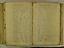 folio 1658-12