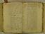 folio 1658-13