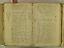 folio 1658-17