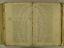 folio 1658-20