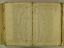 folio 1658-21