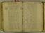 folio 1658-23