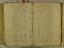 folio 1658-24