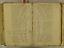 folio 1658-26