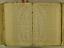 folio 1658-32