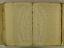 folio 1658-33