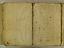 folio 1695-05 - 1695