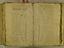 folio 1695-11
