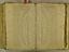 folio 1695-12