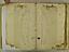 folio 1695-14