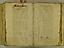 folio 1695-16