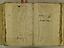 folio 1695-17