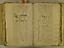 folio 1695-18