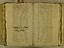folio 1695-22