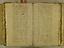 folio 1695-23