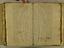 folio 1695-27