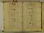 folio 1695-31