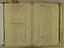 folio 1695-44